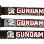 Gundam Marker GM301 Black