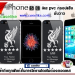 liverpool iPhone SE case pvc
