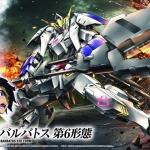 HG 1/144 Gundam Barbatos 6th Form