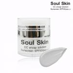 Soul Skin CC Encap Solution Sunsreen เซรั่มกันแดดหน้าเงา บำรุงผิว+รองพื้นได้ ในขั้นตอนเดียว