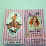 Pannamas Nourishing Magic Lip Pink (Pink) ลิปทาปากและหัวนมชมพู
