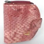 กระเป๋าสตางค์แฟชั่น รูปทรงเก๋ไก๋ มีช่องให้ใส่สตางค์ นามบัตร เศษสตางค์ หลายช่อง