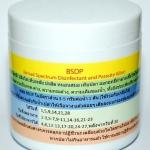 BSDP สารเคมีฆ่าเชื้อและกำจัดปรสิต ชนิดออกฤทธิ์ในวงกว้าง