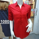 H1080 เสื้อแฟชั่น ผ้า cotton 100%
