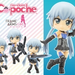 Cu-poche - Frame Arms Girl : Stylet Disarmed Posable Figure