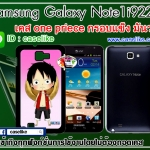 One Piece Samsung Galaxy Note1 Case