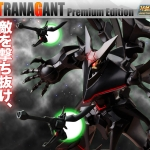 S.R.G-S Astranagant Plastic Model [Premium Edition]