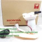 (Honda) ปั๊มน้ำมันเชื้อเพลิง Honda Click 125 i แท้