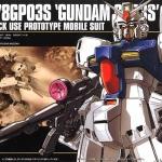HG 1/144 Gundam GP03S Stamen