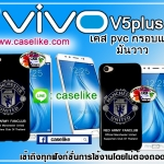 เคสแมนยู vivo v5 plus ภาพให้สีคอนแทรส สดใส ตัวภาพมันวาว