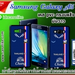 Thailand FC Samsung Galaxy A5 Case PVC