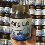 Mang luk Plus Super Slim แมงลักพลัส ซุปเปอร์สลิม