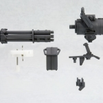 M.S.G Modeling Support Goods Weapon Unit MW20R Gatling Gun