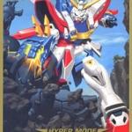 1/144 G Gundam Hyper Mode Ver. (สีทอง)