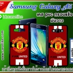 Man U Samsung Galaxy A5 Case PVC