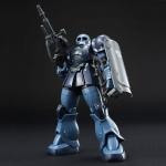 [P-Bandai] HGUC 1/144 MS-05 Zaku I [Black Tri-Star Custom] (Gundam The Origin)