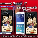 One Piece Samsung Galaxy J7 case pvc
