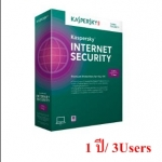Kaspersky Internet Security 2015 1 ปี/ 3User (เฉพาะ Key-code)