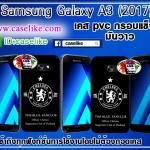 เคสเชลซี Samsung Galaxy A3 2017 PVC ภาพให้สีคมชัด สดใส มันวาว