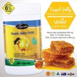 นมผึ้ง AuswellLife Royal jelly 2180mg.
