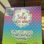 Omo White Plus Soap Omo Acid ของแท้ ลดราคาพิเศษ
