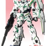 7-Eleven Exclusive: PG 1/60 Unicorn Gundam 7-Eleven Color Ver.