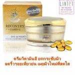 Mark Up Recovery & Vitamin E Cream : ครีมวิตามิน อี มาร์ค อัพ 10 กรัม