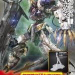 1/100 Full Mechanic Gundam Barbatos Lupus Rex (ล้อตใหม่ ไม่มีฐานแถมแล้วนะครับ)