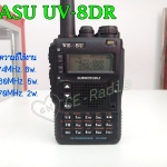 VEASU UV-8DR เครื่องดำ 2ความถี่ VHF/CB 136-174/240-260 MHz