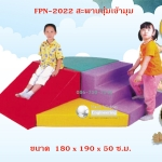 FPN-2022 สะพานนุ่มเข้ามุม