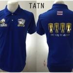เสื้อโปโล ทีมชาติไทย ลาย ราชา AEC สีน้ำเงิน TTAN