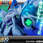 Non-Scale S.R.G-S - Super Robot Wars OG ORIGINAL GENERATIONS: Cybuster (Seirei Possessed Ver.)
