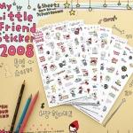สติ๊กเกอร์ชุด : My little friend sticker