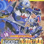 Dororo Robo Mk-II