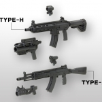 M.S.G Modeling Support Goods - Weapon Unit MW31 Assault Rifle
