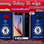 Chelsea Samsung Galaxy S6 edge case pvc