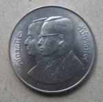 เหรียญ 5 บาท สมโภชกรุงรัตนโกสินทร์ 200 ปี 2525