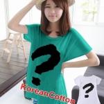 เสื้อยืดแฟชั่น ตัวยาว ลาย Question Mark (Size M อก 34) สีเขียว