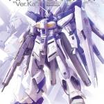 Hi-v Gundam Ver.KA