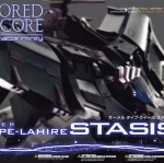 V.I. Series Armored Core 1/72 OMER TYPE-LAHIRE Stasis Plastic Model