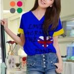 เสื้อยืดแฟชั่น คอวี แขนเบิ้ล ลาย Loved Across สีน้ำเงิน (Size M : 34 นิ้ว)