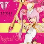 Megami Device - Chaos & Pretty Magical Girl Plastic Model