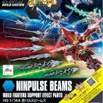 HGBF 1/144 Ninpulse Beams