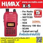 HIMAX X-5 วิทยุสื่อสารเครื่องแดง มี ปท. สำหรับประชาชน