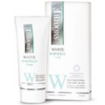 Smooth E White Baby Face Cream 30 grams [หลอดใหญ่]