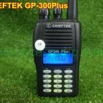 CHIEFTEK GP-300Plus ปท.VR AR ครุฑแดง เครื่องในตำนาน อึด ทน