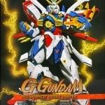 HG-EX 1/60 G Gundam