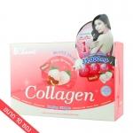 Chame' Collagen 35,000 mg. ชาเม่ คอลลาเจน สตรอเบอร์รีสีขาว ขาว กระจ่างใส เนียน เด้ง