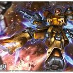 HG 1/144 Zaku I [Gundam Thunderbolt Ver.]