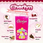 Cherlyn เชอร์ลีน อาหารเสริมสำหรับผู้หญิง